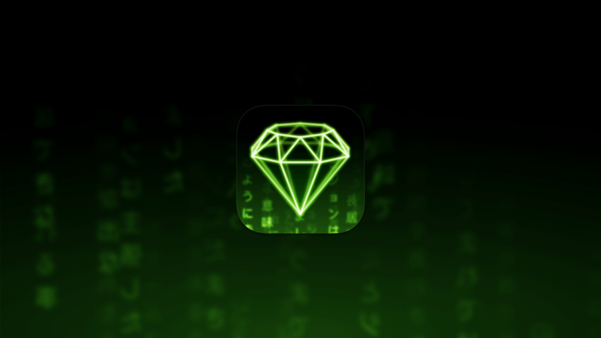 An icon design inspired by the Matrix, with green outlines and green characters floating in the background.